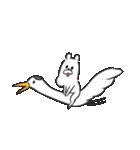 くま吉と申年のあけおめ!2016年版(個別スタンプ:38)