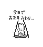 くま吉と申年のあけおめ!2016年版(個別スタンプ:40)