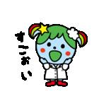 スター犬&地球ちゃん(個別スタンプ:02)