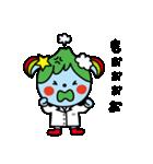 スター犬&地球ちゃん(個別スタンプ:03)