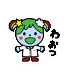スター犬&地球ちゃん(個別スタンプ:05)