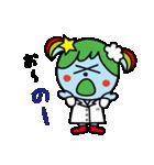 スター犬&地球ちゃん(個別スタンプ:07)