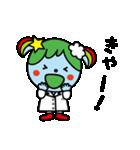 スター犬&地球ちゃん(個別スタンプ:08)