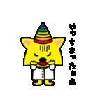 スター犬&地球ちゃん(個別スタンプ:09)