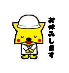 スター犬&地球ちゃん(個別スタンプ:10)
