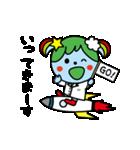 スター犬&地球ちゃん(個別スタンプ:11)