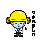 スター犬&地球ちゃん(個別スタンプ:20)