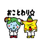 スター犬&地球ちゃん(個別スタンプ:21)