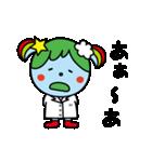 スター犬&地球ちゃん(個別スタンプ:23)