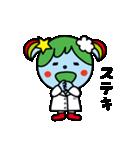 スター犬&地球ちゃん(個別スタンプ:28)