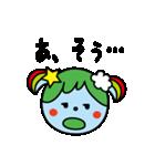 スター犬&地球ちゃん(個別スタンプ:30)