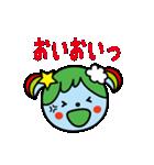 スター犬&地球ちゃん(個別スタンプ:31)