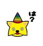 スター犬&地球ちゃん(個別スタンプ:34)