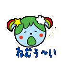 スター犬&地球ちゃん(個別スタンプ:35)
