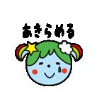 スター犬&地球ちゃん(個別スタンプ:38)