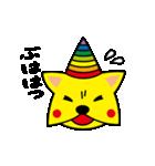 スター犬&地球ちゃん(個別スタンプ:39)