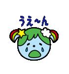スター犬&地球ちゃん(個別スタンプ:40)