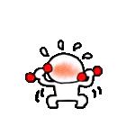 のぺ2(個別スタンプ:4)