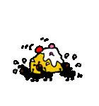のぺ2(個別スタンプ:30)