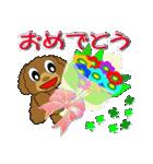 トイプードルのカラフル年中行事&イベント(個別スタンプ:02)