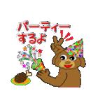 トイプードルのカラフル年中行事&イベント(個別スタンプ:05)