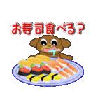 トイプードルのカラフル年中行事&イベント(個別スタンプ:06)