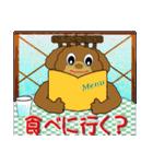 トイプードルのカラフル年中行事&イベント(個別スタンプ:08)
