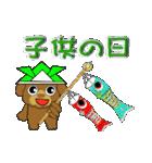 トイプードルのカラフル年中行事&イベント(個別スタンプ:24)