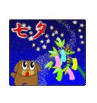 トイプードルのカラフル年中行事&イベント(個別スタンプ:27)