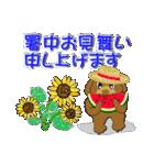 トイプードルのカラフル年中行事&イベント(個別スタンプ:29)