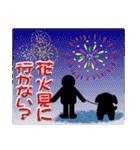 トイプードルのカラフル年中行事&イベント(個別スタンプ:30)