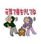 トイプードルのカラフル年中行事&イベント(個別スタンプ:34)