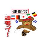 トイプードルのカラフル年中行事&イベント(個別スタンプ:35)
