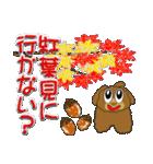トイプードルのカラフル年中行事&イベント(個別スタンプ:38)