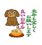トイプードルのカラフル年中行事&イベント(個別スタンプ:40)