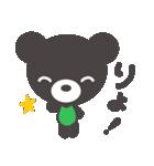 クマのきゅまたん(個別スタンプ:01)