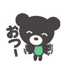 クマのきゅまたん(個別スタンプ:03)