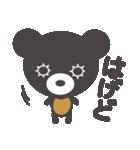クマのきゅまたん(個別スタンプ:04)