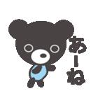 クマのきゅまたん(個別スタンプ:05)