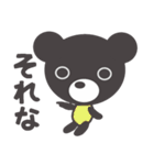 クマのきゅまたん(個別スタンプ:06)