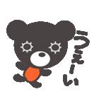 クマのきゅまたん(個別スタンプ:07)