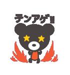 クマのきゅまたん(個別スタンプ:09)