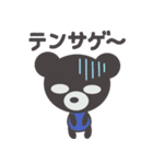 クマのきゅまたん(個別スタンプ:10)