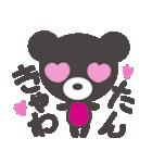 クマのきゅまたん(個別スタンプ:15)