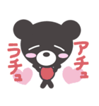 クマのきゅまたん(個別スタンプ:16)