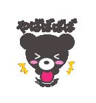 クマのきゅまたん(個別スタンプ:18)
