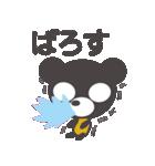 クマのきゅまたん(個別スタンプ:20)