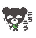 クマのきゅまたん(個別スタンプ:23)