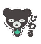 クマのきゅまたん(個別スタンプ:24)