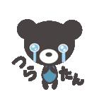 クマのきゅまたん(個別スタンプ:25)